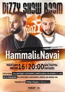 HammAli & Navai в Алматы