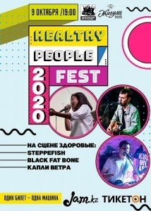 Healthy People fest