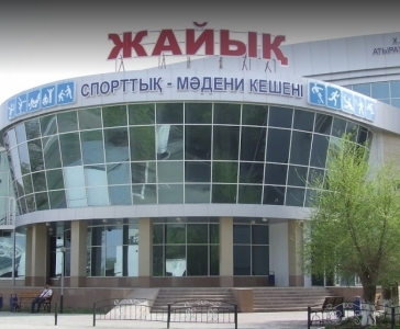 Cultural and sports complex Zhaiyk named after H. Dosmukhamedov