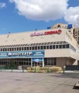Евразия Cinema7