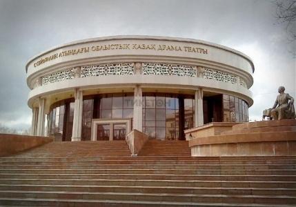 Regional Kazakh drama theatre