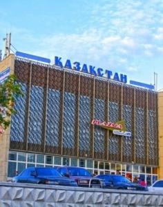 Казахстан 3D Петропавловск