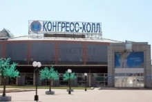 Astana Congress-Hall