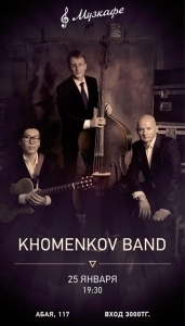 KHOMENKOV BAND