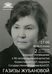 CONCERT-DEDICATION for Gaziza Akhmetovna Zhubanova