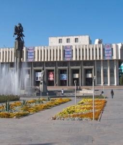 Кыргызская Национальная филармония им. Т.Сатылганова