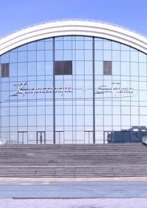 Ледовый Дворец Караганда