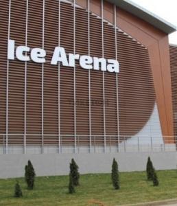 Ледовый комплекс ICE ARENA