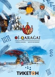 Oi-Qaragai Lesnaya Skazka