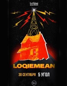 LOQIEMEAN в Караганде