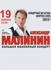 Концерты в астане афиша 2017 спб афиша театры 18 октября