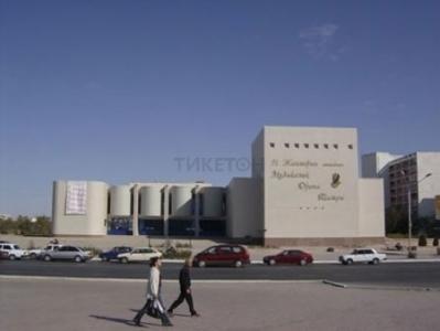 Театр им. Жантурина