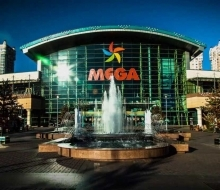 ТРК Mega Center Almaty