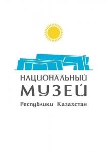 Национальный музей РК (Астана)