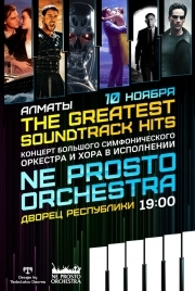 Лучшие саундтреки в истории кинематографа исполнит симфонический оркестр «Ne Prosto Orchestra»