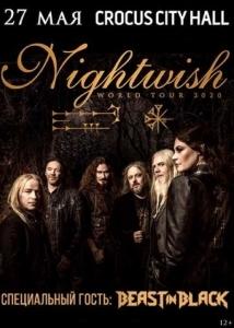 Nightwish в Москве