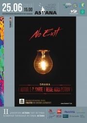 Драма «No Exit». Германия, Бремен