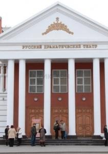 Драм. театр г. Костанай