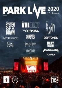 Park Live 2020. Deftones