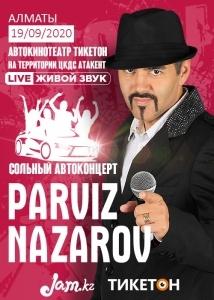 Автоконцерт Парвиза Назарова в Алматы