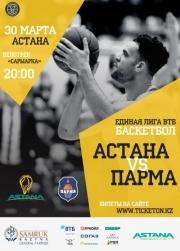 ПБК Астана - БК Парма