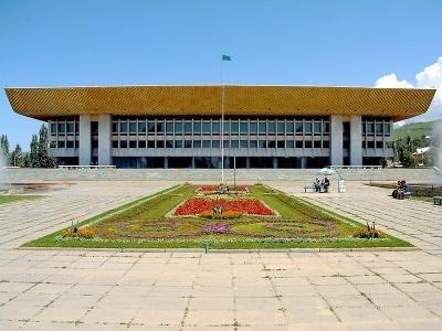 Abai Square