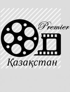 Premier Kazakhstan (Тараз)