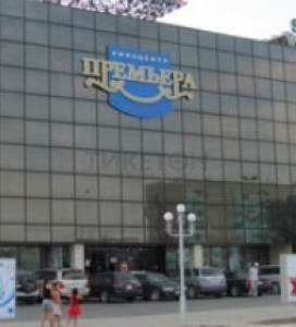 Премьера 3D г.Темиртау