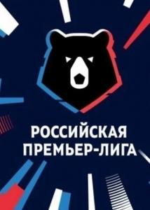 РПЛ 2019/2020. Cпартак Москва - Локомотив Москва