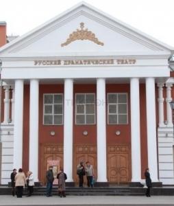 Русский драматический театр г. Костанай