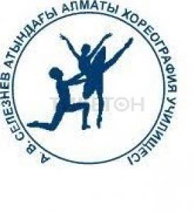 Choreographic School A.V.Seleznev