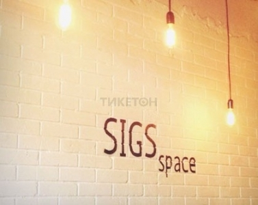 SIGS Space