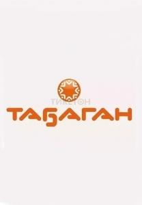 СРК «Табаган»