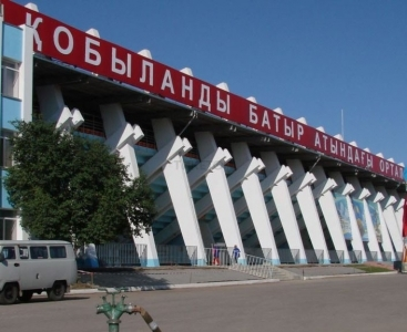 Стадион им. Кобланды батыра