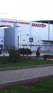 Стадион Шахтер