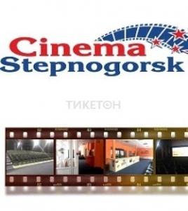 Stepnogorsk Cinema