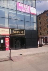 Studio'13