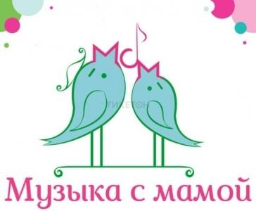 Студия «Музыка с мамой»