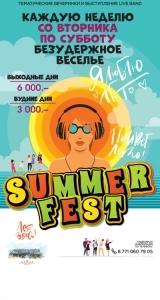 Summer fest 2019