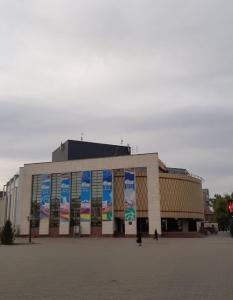 Областной казахский драматический театр им. Хадиши Букеевой