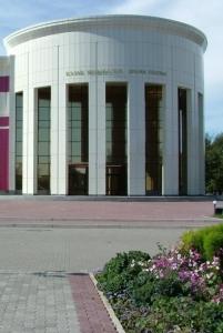 Областной казахский музыкально-драматический театр им. Ш. Кусаинова