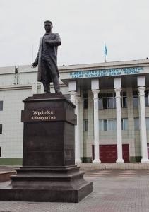 Театр им. Ж.Аймаутова г. Павлодар