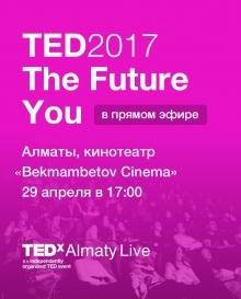 TEDxAlmatyLive 2017