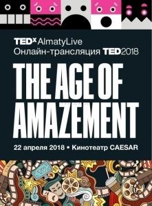 TEDxAlmatyLive2018