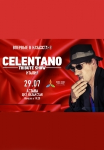 Трибьют-шоу Адриано Челентано в Астане