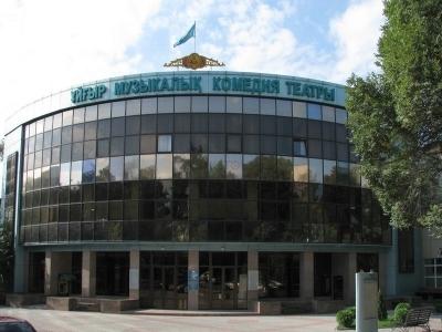 Уйгурский Театр Музыкальной Комедии