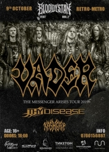 Vader и Thy Disease на Bloodystan Fest Vol. 2