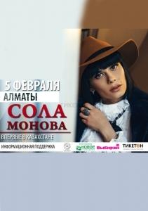 Вечер Современной Поэзии в Алматы