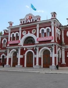 Драм. театр г. Усть-Каменогорск