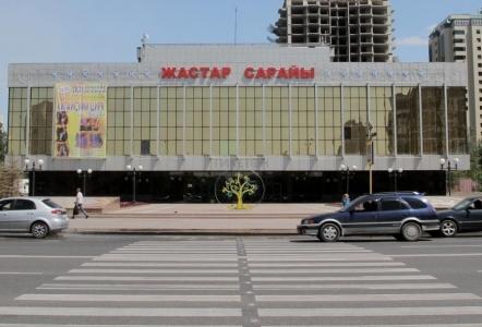 Дворец Жастар (Гастрольная сцена ЭКСПО)